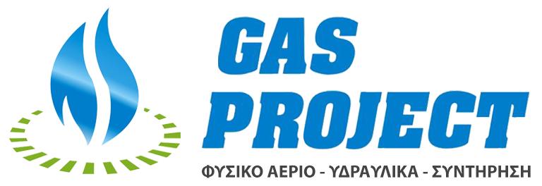 Gas Project Λαγκαδάς